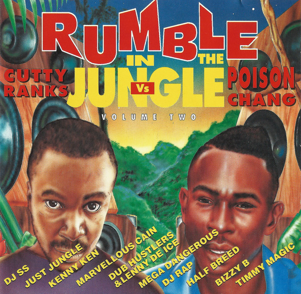 junior rumble jungle
